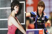 """เปิดภาพ """"โซ ฮโย วอน"""" นักปิงปองสาวสุดฮอต ดีกรีนางแบบ Maxim จากเกาหลีใต้!"""