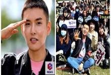 รยออุค Super Junior กล่าวอำลาแฟนๆก่อนที่จะเข้ากองทัพ