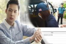 นางสาวอี ที่กล่าวหา โดน ยูชอน ข่มขืน ถูกตัดสินจำคุก 2 ปี!!