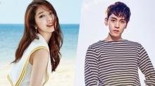 ต้นสังกัดของพัคชินเฮ ชี้แจงเกี่ยวกับข่าวการออกเดทของเธอ กับชเวแทจุน!