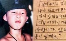 จีดราก้อน แชร์ภาพจดหมายที่เขาเคยเขียนให้พ่อกับแม่ในวัยเยาว์!!