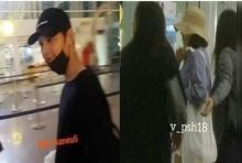 อุ๊ตายวั๊ยกรี๊ดด!!!ซงฮเยคโยและซงจุงกิถูกพบที่บาหลีในวันเดียวกัน
