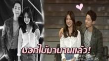 ซงฮเยคโย เผยภาพถ่ายคู่ซงจุงกิ พร้อมติดแฮชแท็กคำว่า #คู่รักซงซง ผ่านไอจี!!