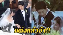 แต่งแล้วจ้า!! ซงจุงกิ ซงเฮเคียว บรรยากาศเต็มไปด้วยความรัก สายตาที่มองกัน หวานจนละลาย!(คลิป)
