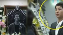 สุดอาลัย!! ซงจุงกิ โผล่ร่วมพิธีศพ คิมจูฮยอก หลังงานแต่งตัวเองจบลงรีบมาทันที!