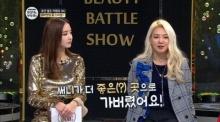 ฮโยยอน เผยว่าเธอคือสมาชิกเพียงคนเดียวที่ยังอยู่ในหอพักของ Girls Generation!
