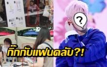 YG ออกมาชี้แจงแล้ว!! หลังลือหนักศิลปินในสังกัดมีความสัมพันธ์กับแฟนคลับ