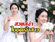 """นักแสดงสาว """"อี จอง ฮยอน"""" เข้าพิธีแต่งงานกับ สามี หมอศัลยฯ กระดูก เพื่อนๆ ร่วมยินดี"""
