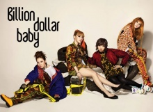 Pic : แฟชั่นเท่ห์ ๆ 2NE1 จาก  1st Look