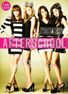 After School Gainer Magazine