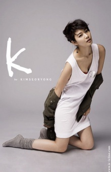Shin Min Ah – K