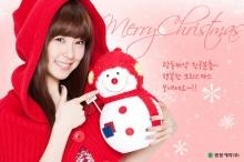 SNSD & Vita500 Christmas