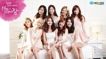 SNSD – Ace Bed