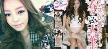 กู ฮาร่าสุดทนฟ้องสื่อยุ่นช้อนถ่ายใต้กระโปรงแล้ว!