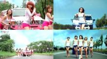นักร้องเวียดโดนจวกเละ!ก๊อปรูปแบบMVฮยอนอา