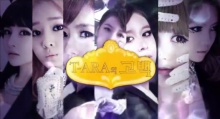 T-ara แสดงความรู้สึกของพวกเธอต่อเหตุการณ์ซึ่งลงเอยด้วยการถอนตัวของฮวายอง