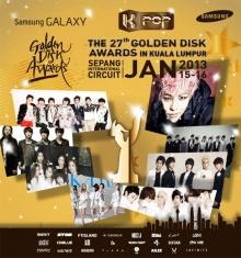 ซุปเปอร์จูเนียร์คว้า รางวัลสูงสุดGolden Disk Awards ครั้งที่ 27