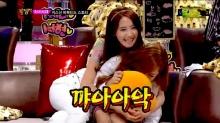 เจสสิก้าอายโดนแซวเรื่องฉากจูบกับลี ดองอุค