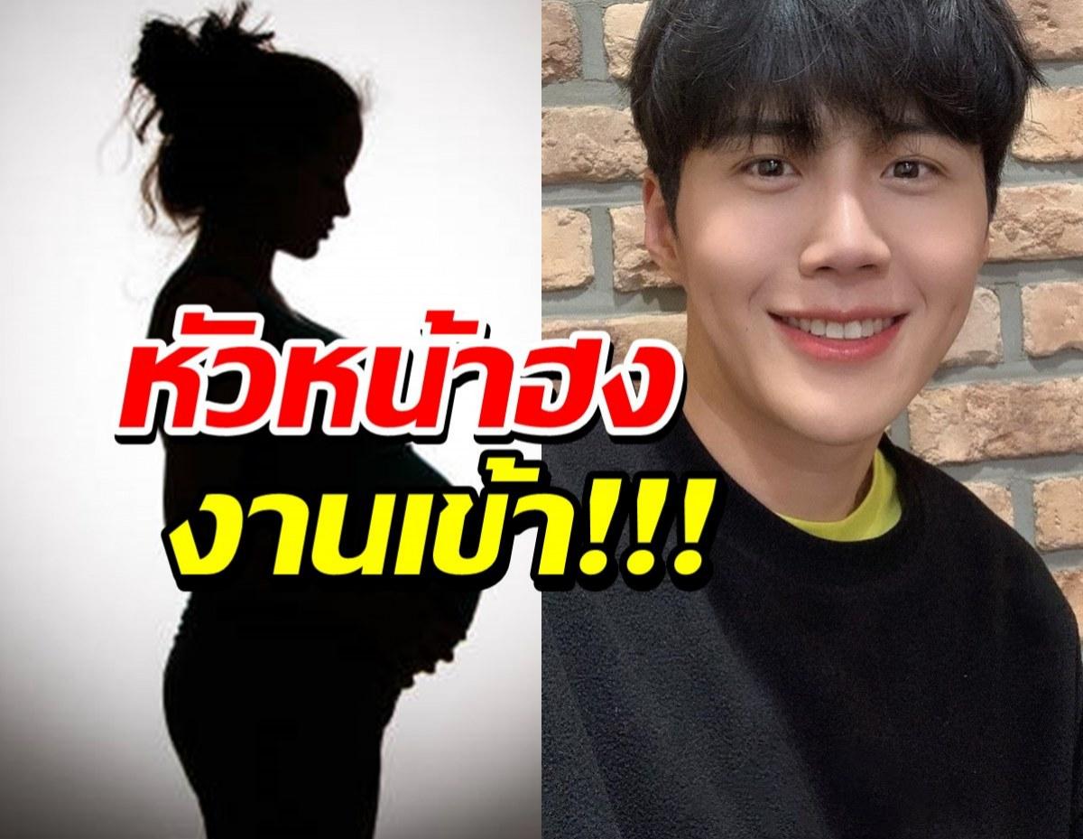ช็อค!คิมซอนโฮโดนกล่าวหาเป็นพระเอกดังให้แฟนทำแท้ง!!ชาวเน็ตแห่เมนต์