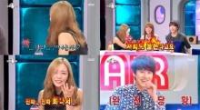 ชมคลิป กูฮาร่า น้ำตาแตก! กลางรายการ เพราะคยู ฮยอน SJ