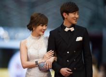 แชริม แต่งงานอีกครั้ง กับนักแสดงหนุ่มชาวจีน