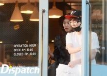 DISPATCH  ปล่อยภาพแอบถ่าย พัค ชินเฮ และ นักร้องรุ่นใหญ่คนดัง