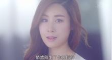 จางลี่อิน ปล่อย MV Not Alone ดราม่า ซึ้ง ตรึงอารมรณ์