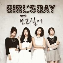 Girls Day ปล่อยเอ็มวี I Miss You เพลงบัลลาดครั้งแรกของพวกเธอ