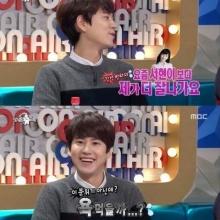 คยูฮยอน sj เผยอย่างฮา ๆ ว่าตัวเองดังกว่า ซอฮยอน snsd