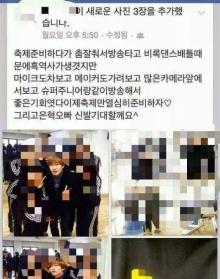 ซึ้ง!! เรื่องราวน่ารัก ๆ อึนฮยอก SJ กับเด็ก ๆ มัธยม