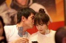 ประเด็นฮ็อต! ในโซเชียลจีน ภาพสนิทสนม ยุนอาและพระเอกจีน