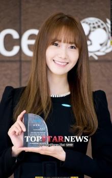 Congrat!!ยุนอา SNSD จบการศึกษาจากม.ดงกุกแล้ว!!