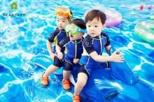 แฝดสาม แทฮัน มินกุก มันเซ กับแฟชั่นเด็กสุดน่ารัก!