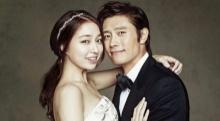 """ชื่อลูกคนแรกของ """"อีบยองฮอน-อีมินจอง"""" คือ?"""
