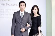 เซล์ฟี่สุดน่ารักของ 'ฮัน กาอิน' และ สามีสุดหล่อ