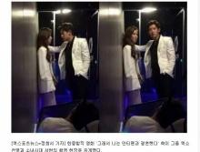 ภาพนี้ของ'ซอฮยอนsnsd'และ 'ชาลยอลEXO'กำลังได้รับความสนใจในโซเชียล!