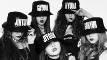 วงในเผย ! แผนอนาคตของสมาชิกวง 4Minute หลังยุบวง