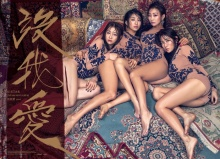 สมการรอคอย SISTAR ปล่อย MV เพลง Like ThatI Like That