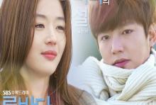 ซีรีย์ใหม่ อีมิน โฮ - จอน จีฮยอน เปิดตัวแรง สมศักดิ์ศรีซุปตาร์เอเชีย!!
