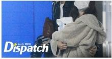 Dispatch ชี้แจง ทำไม ปีใหม่ ไม่ปล่อยข่าวเดท ดาราเกาหลี!!