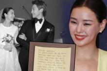 เปิดตัว สาวที่ได้ช่อดอกไม้! จาก คิมแตฮี พร้อม จดหมาย!!
