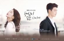 ซีรีย์เรื่องใหม่กับความสนิทสนมที่น่าจับตามองของ ซูจี(Suzy) และ อีจงซอก(Lee Jong Sok)