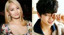 ไปไม่รอด! จินอุน-เยอึน เลิกกันแล้ว!!