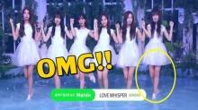 แห่ซูมด่วน!! วินาที นักร้องสาว กลุ่มนี้เต้นบนเวที หลังพบมีบางอย่างผิดปกติ? (คลิป)