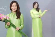 เวียดนาม สุดภูมิใจ! คิม แตฮี นุ่งอ๋าวหย่าย ถ่ายโฆษณา!!