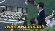 มาแล้ว!! รูประหว่างการซ้อมในพิธีแต่งงานของ ซงจุงกิ ซงเฮเคียว หวานชื่นสุดๆ!!