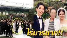 คนดังจีนคนนี้โดนชาวเน็ตจวกยับ แต่งกายไม่เหมาะสมในงานแต่งจุงกิ!!