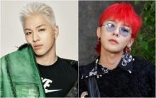 แทยัง และจีดราก้อน BIGBANG เตรียมเข้ากรม