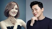 โจจองซอก สยบข่าวลือเลิกกับนักร้องสาวกัมมี่ และตอบคำถามถึงเรื่องแพลนแต่งงาน