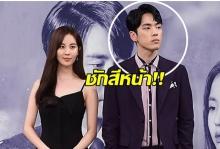 ชาวเน็ตโกรธ คิม จองฮยอน ชักสีหน้าคล้ายไม่พอใจใส่ ซอฮยอน SNSD(คลิป)
